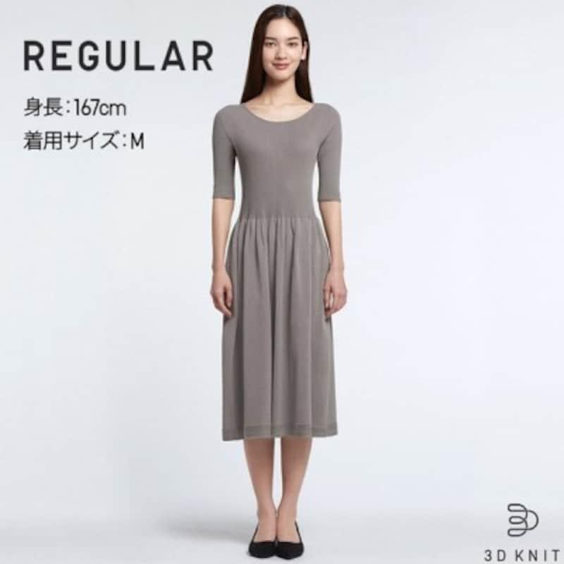 3Dコットンリブワンピース(5分袖・レギュラー丈)