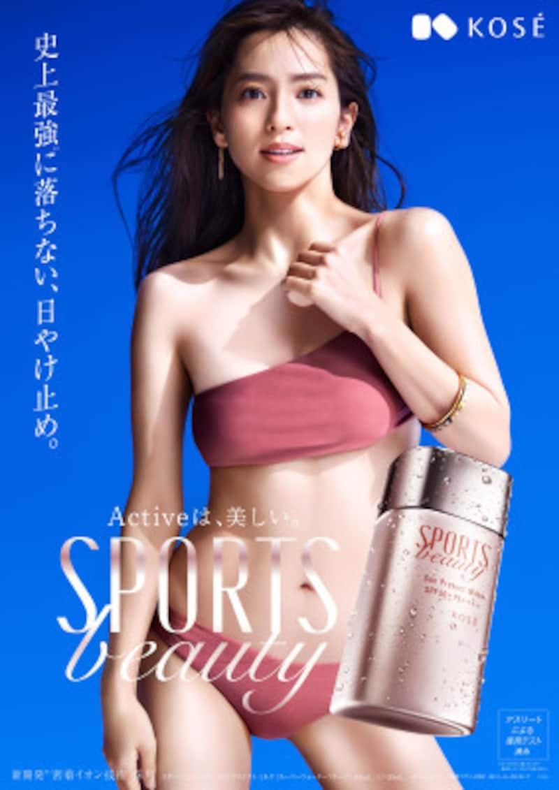 スポーツビューティのイメージキャラクターの中村アンさん
