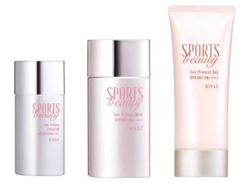 左からスポーツビューティ サンプロテクトフェイシャルBB、スポーツビューティ サンプロテクトミルク、スポーツビューティ サンプロテクトジェル