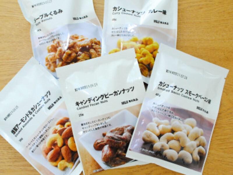 無印良品の味付きナッツ