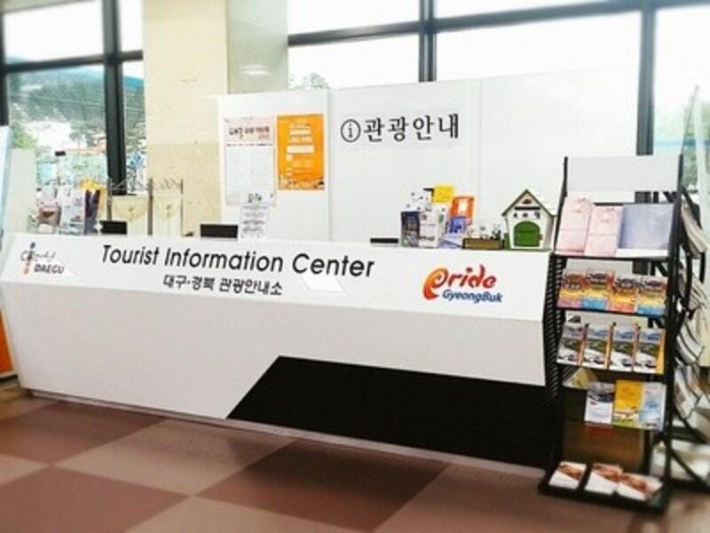 大邱国際空港1階、観光案内所