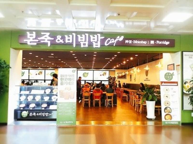 大邱国際空港内の本粥(ボンジュク)