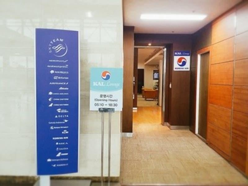 大邱国際空港内のKALラウンジ