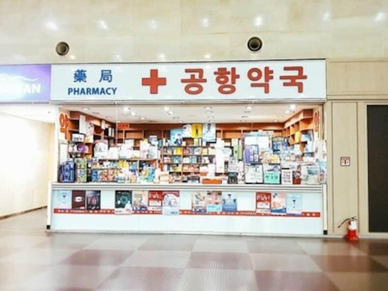 大邱国際空港内の薬局
