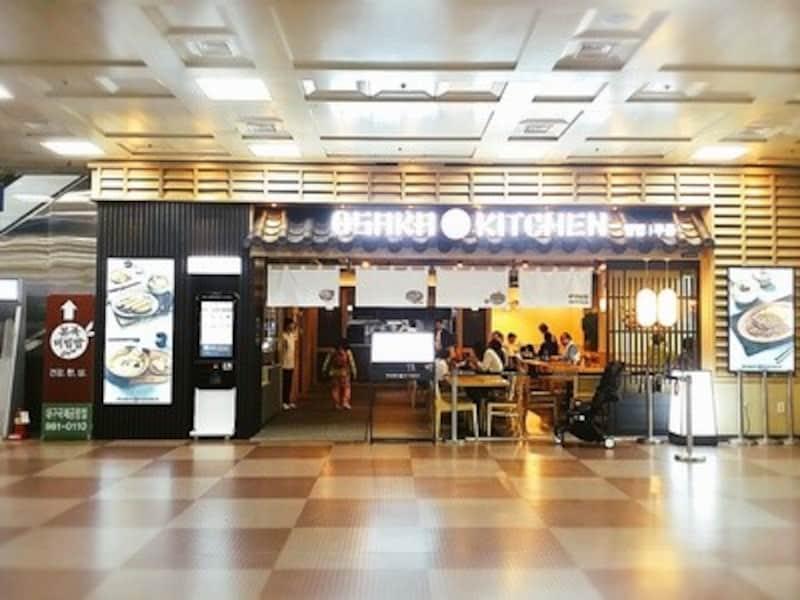 大邱国際空港内の日本食レストラン