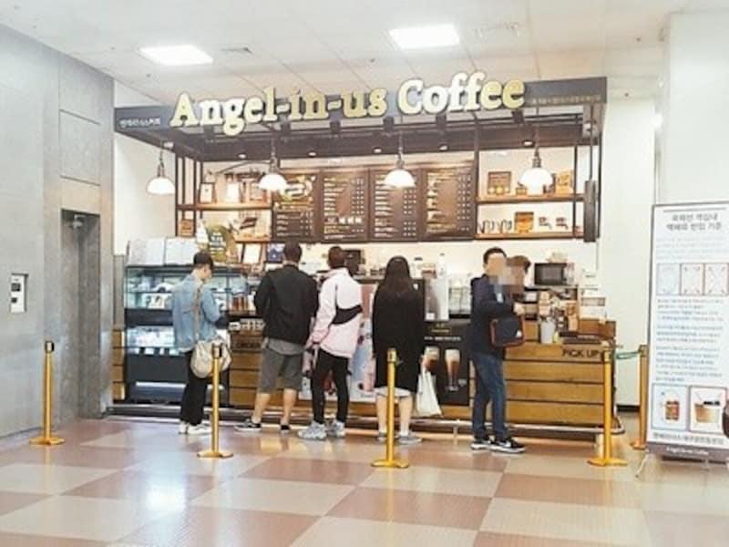 大邱国際空港制限区域内のカフェ
