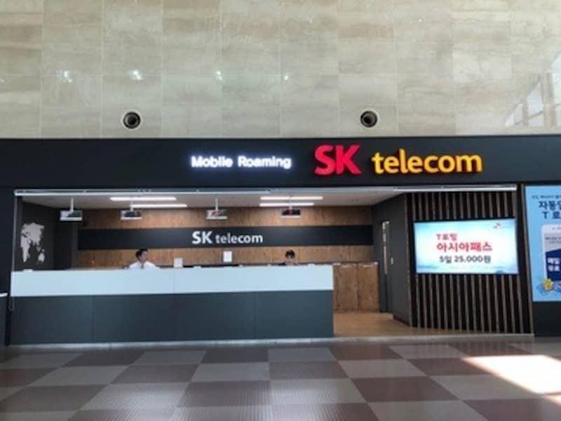 大邱国際空港でSIMカードを購入する