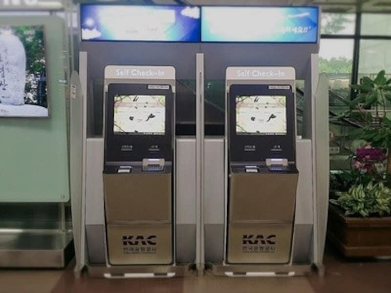 大邱国際空港でセルフチェックイン