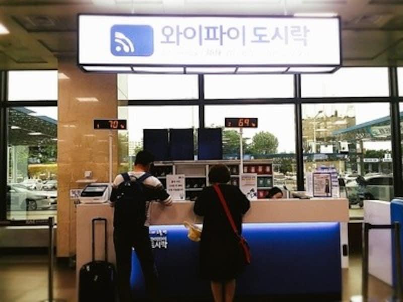 大邱国際空港でWi-Fiルーターをレンタルする