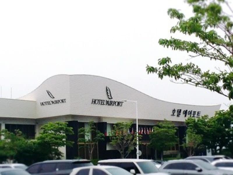 大邱国際空港エアポートホテル