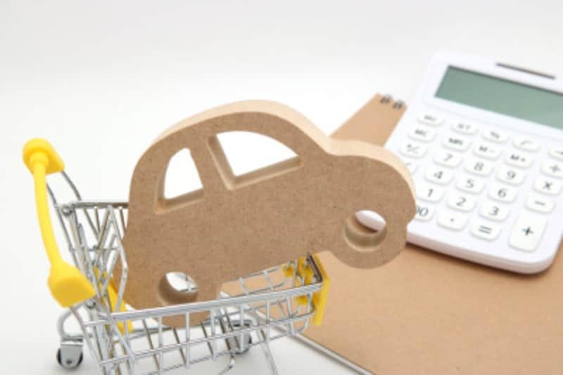 車両費やリフォーム代など今後の大きな費用を取り置きしておきたい