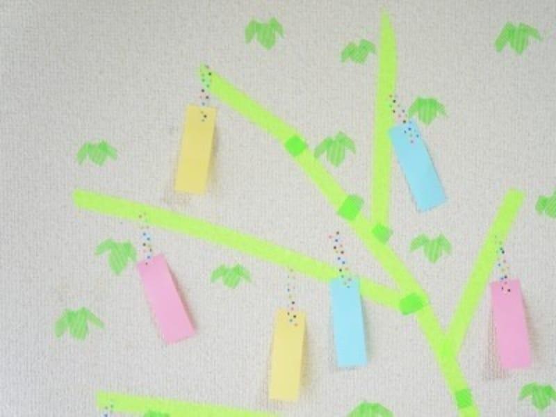 マスキングテープを貼って作る壁面笹飾りを七夕飾り工作・製作で手作り