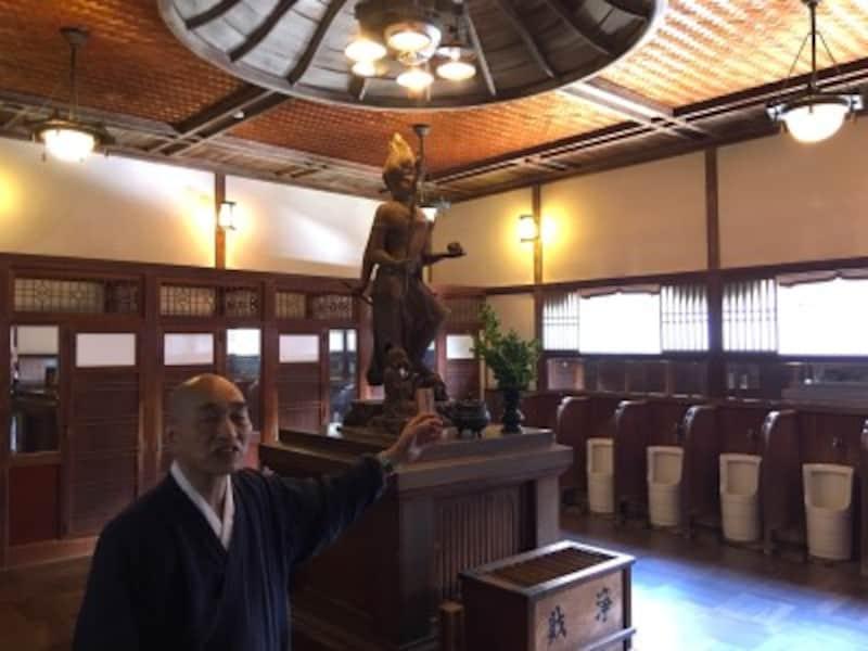 大東司(お手洗い)