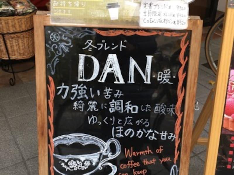 ヒロコーヒーは、myボトル持参で、100円引きです!