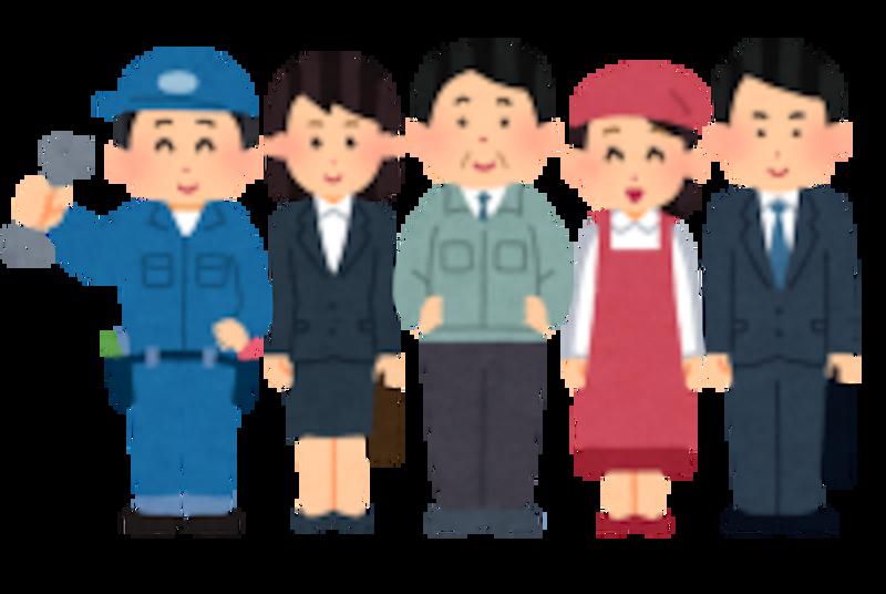 国民年金基金は、自営業・個人事業主、フリーランスの人向けの老齢基礎年金に上乗せする、公的な年金制度です。