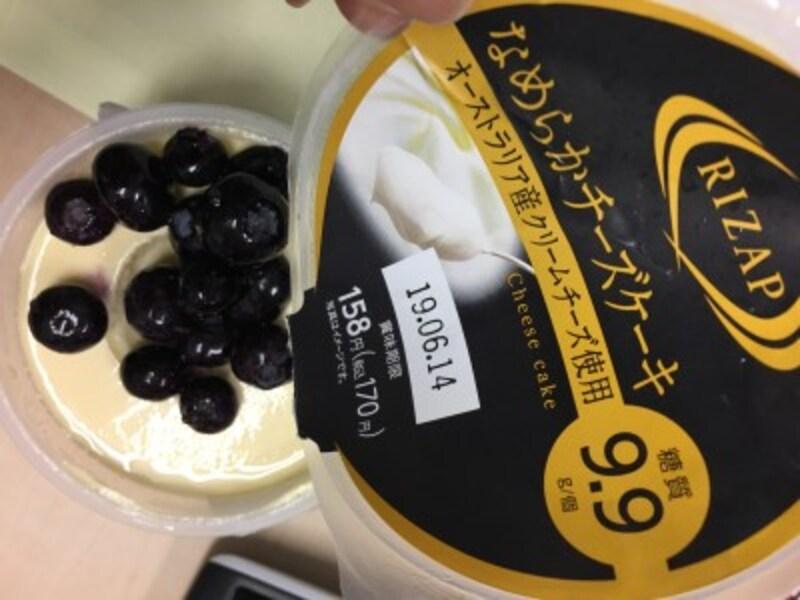 冷凍ブルーベリー