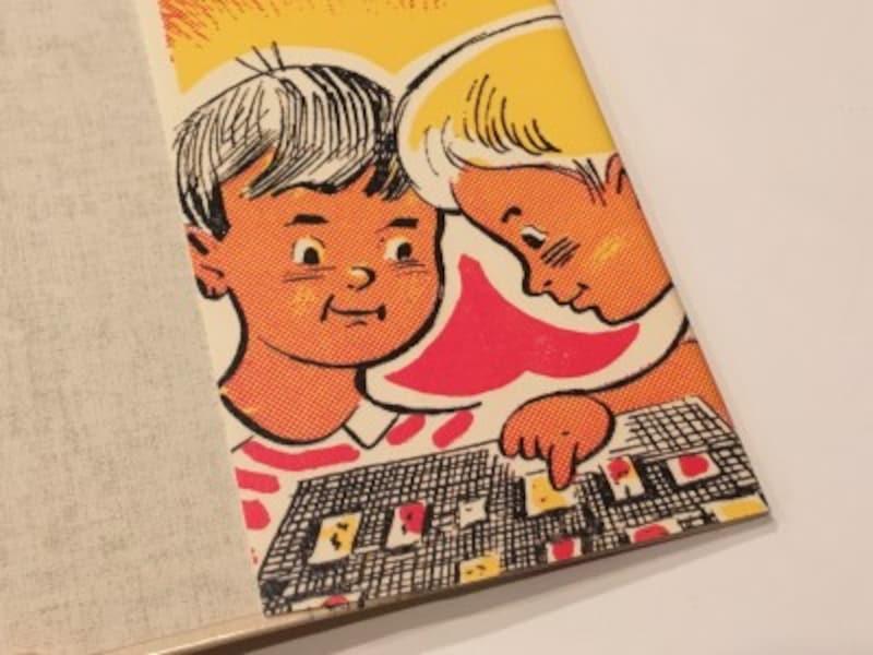 切手を集める少年