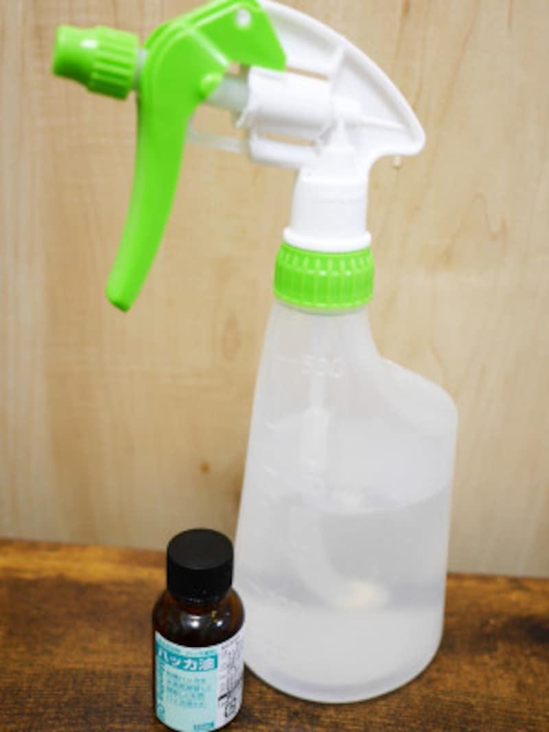 ハッカ水で除菌、消臭スプレー代わりに