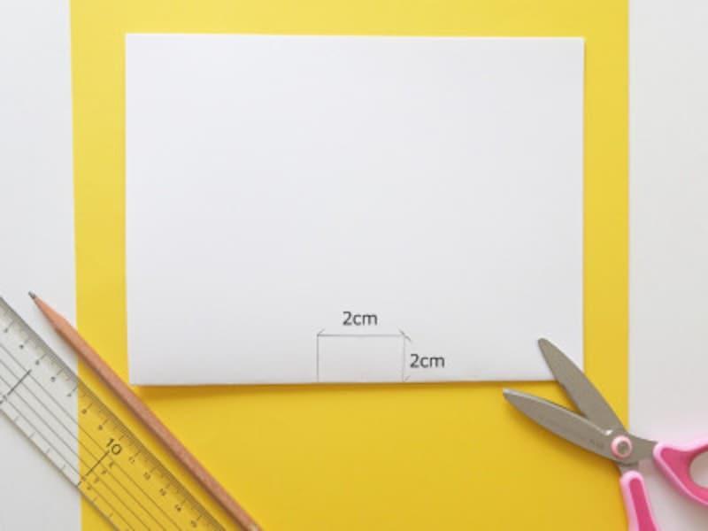 画用紙の真ん中に飛び出す部分を作る