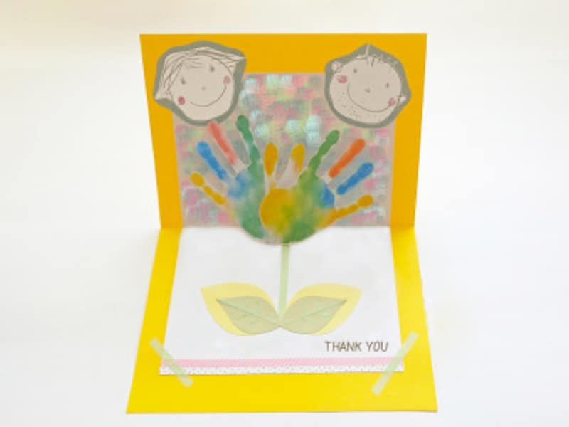 敬老の日カードを手作り!手形ポップアップカード・メッセージカードの作り方