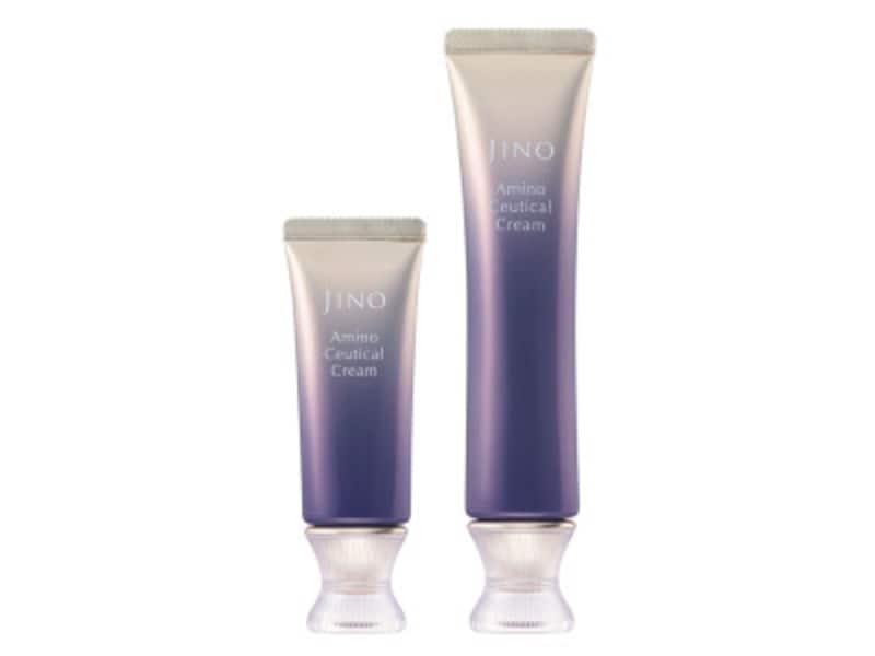 植物由来の天然成分グアイアズレン配合の紫色のクリーム