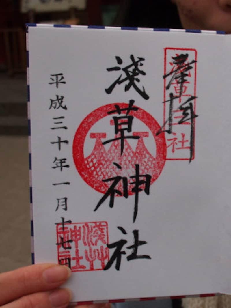 浅草神社でいただける御朱印。浅草寺から近く合わせて行くのもおすすめ