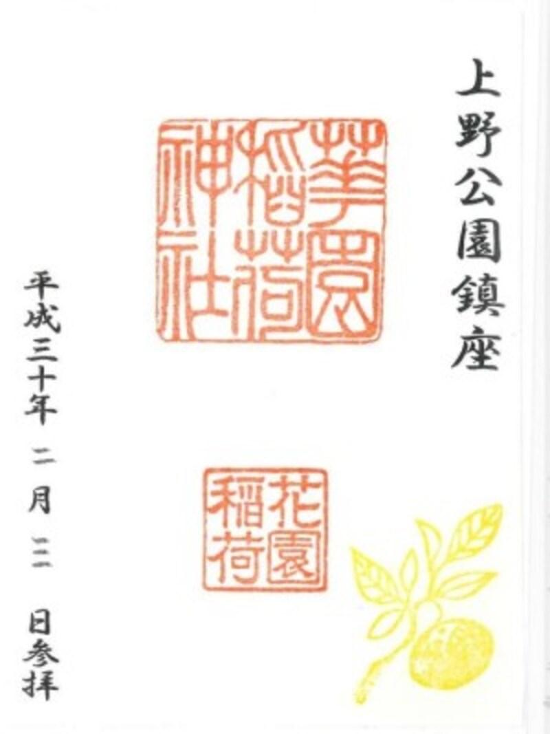 東京で御朱印巡り!花園稲荷神社はシンプルでおしゃれ