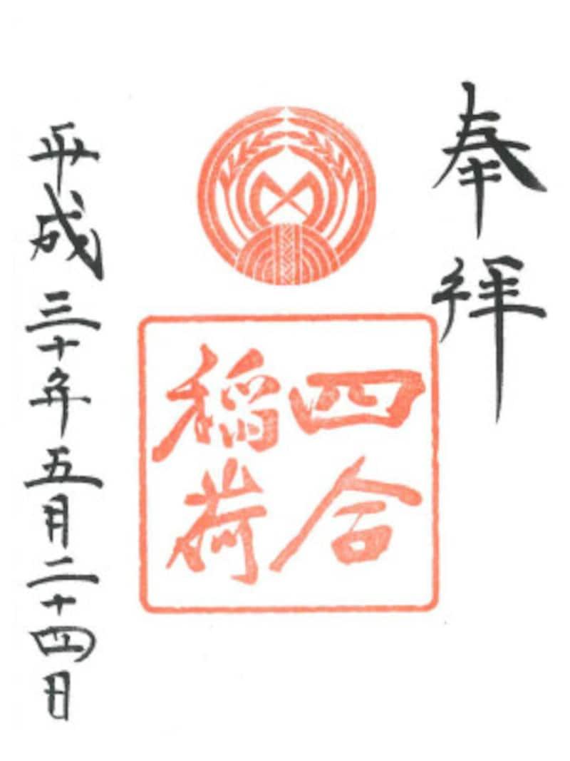東京で御朱印巡り!赤坂氷川神社