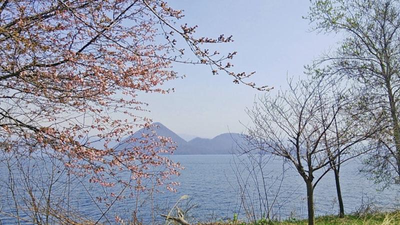北海道の絶景パワースポット・春の洞爺湖