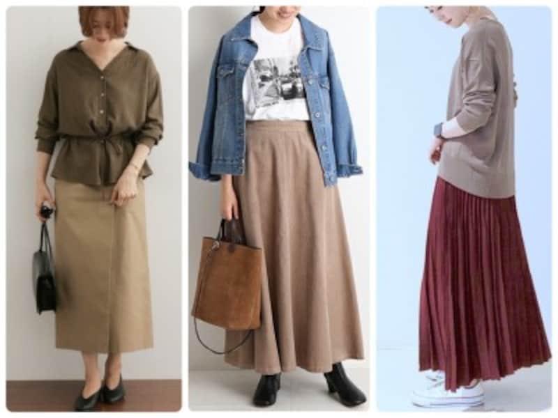 タイツなしでスカートが履ける秋のうちに、たくさん楽しみたい!