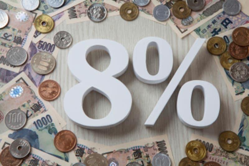 消費税が8%ものは何?