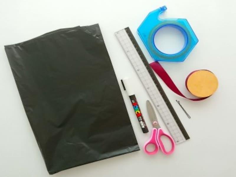 ビニール袋ハロウィンマントの手作り材料