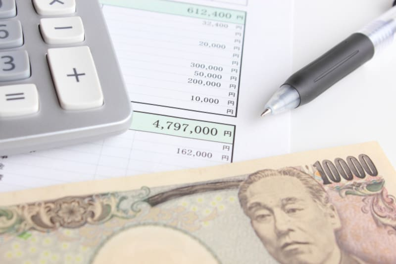 お金についての漠然とした不安が拭いきれない