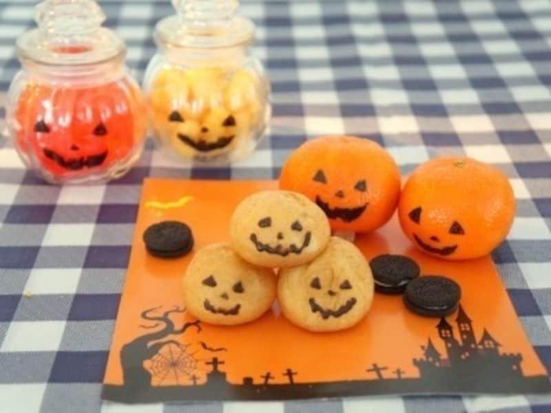 ハロウィンお菓子の手作りアイディア6.市販の丸いお菓子で作る「おばけかぼちゃ」ジャック・オー・ランタン