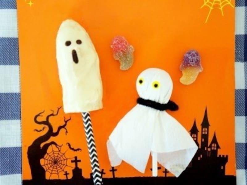 ハロウィンお菓子の手作りアイディア8.市販の棒付きのお菓子で作るゴースト