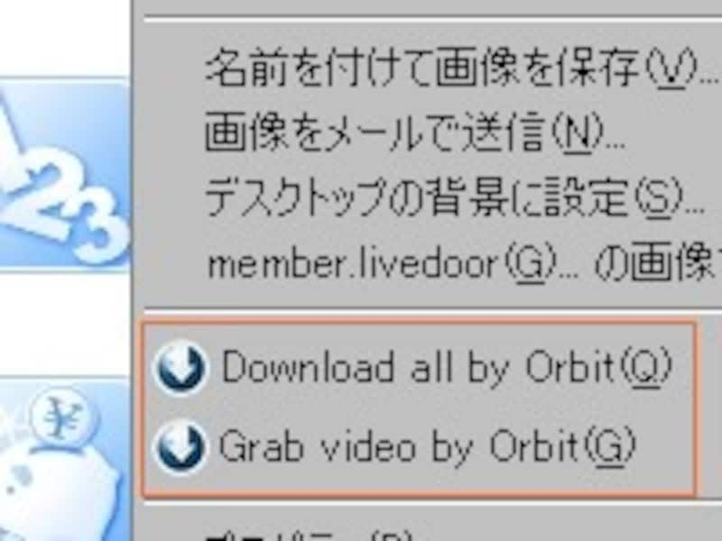 Firefox画面