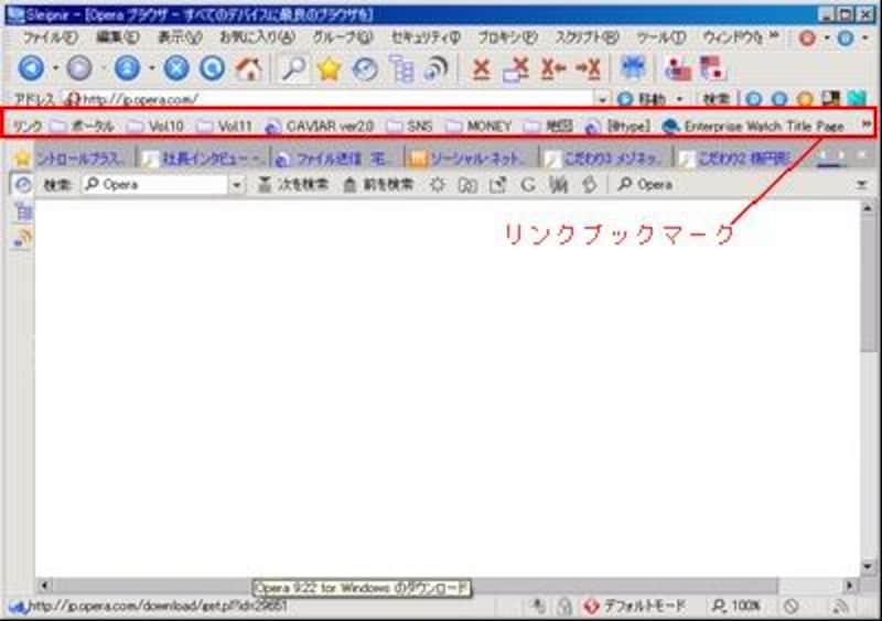 リンクブックマークの例