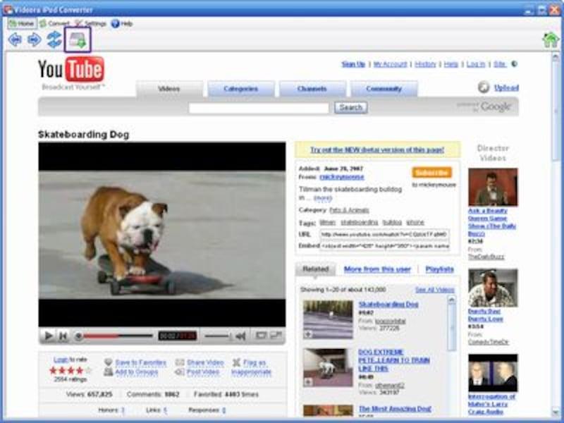 YouTubeからのダウンロード画面