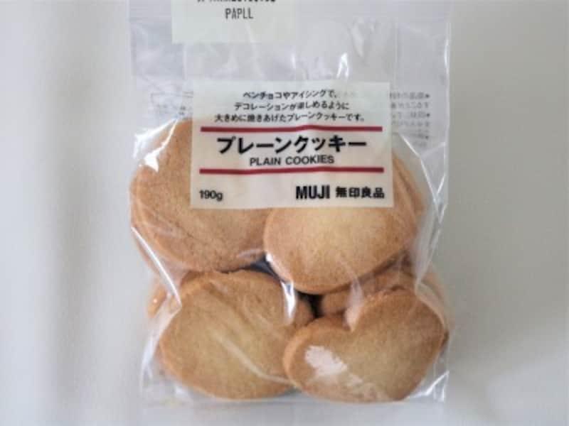 無印良品のプレーンクッキーはアイシングクッキー作りに最適です。