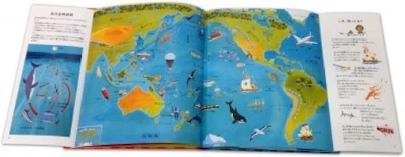 太平洋のページには、プラスチックゴミの影響で、多くの海鳥が命を落としているという太平洋ゴミベルトも描きこまれています
