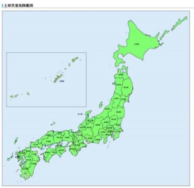台風対策ハザードマップ危険な場所