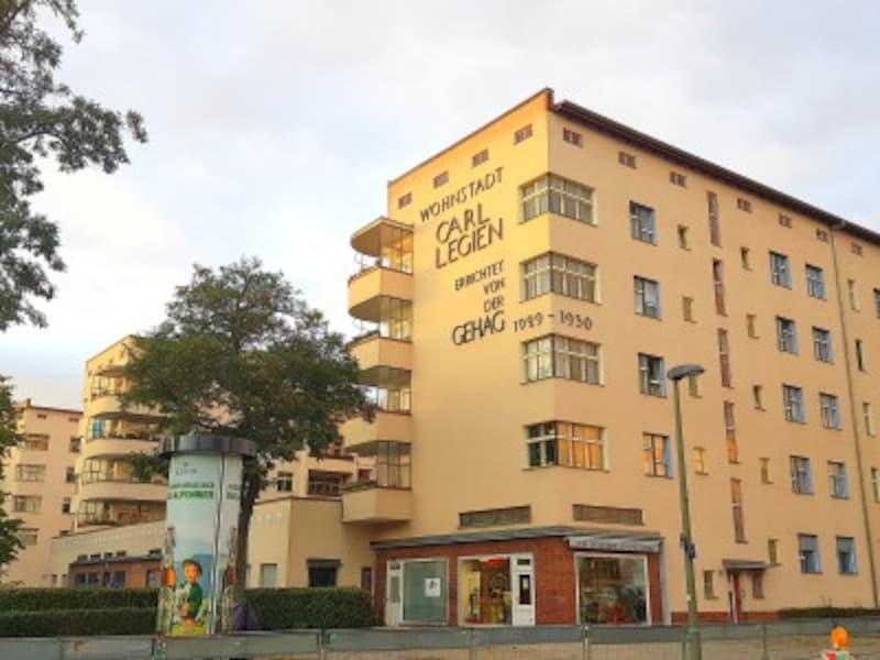 モダニズム集合住宅