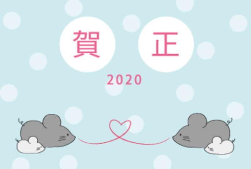 ねずみのイラストがかわいい!2020年版横書き年賀状のテンプレート