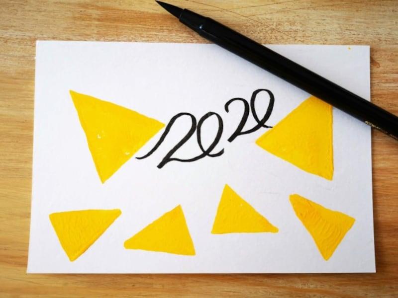 ネズミの年賀状2020年手作りねずみの絵・ねずみのデザイン作り方2