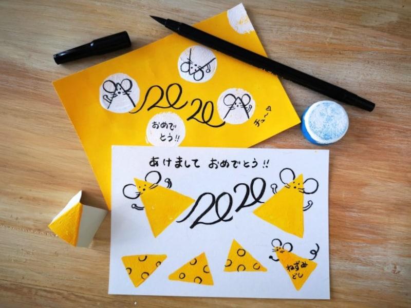 ネズミの年賀状手作り2020年年賀状デザインアイディア