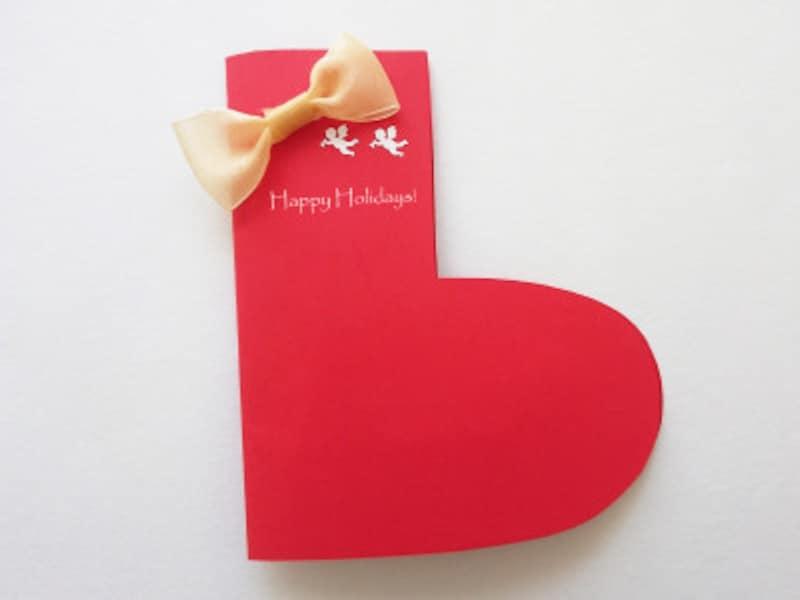 手作りクリスマスカード飛び出すポップアップカード作り方 靴下の表面にリボンをつける