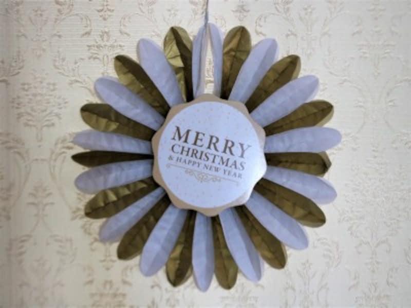 ダイソー・クリスマスペーパーファン(クラシック)落ち着きのあるゴールドの飾りです。