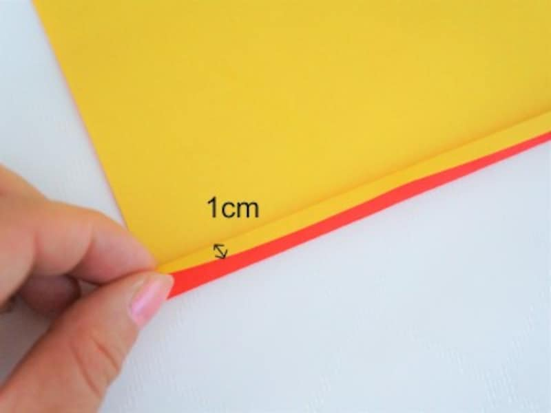 2cm折り上げた分を半分(1cm)だけ折り返します。