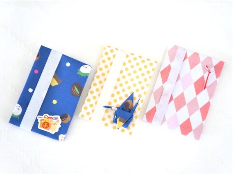 折り紙ポチ袋・ぽち袋