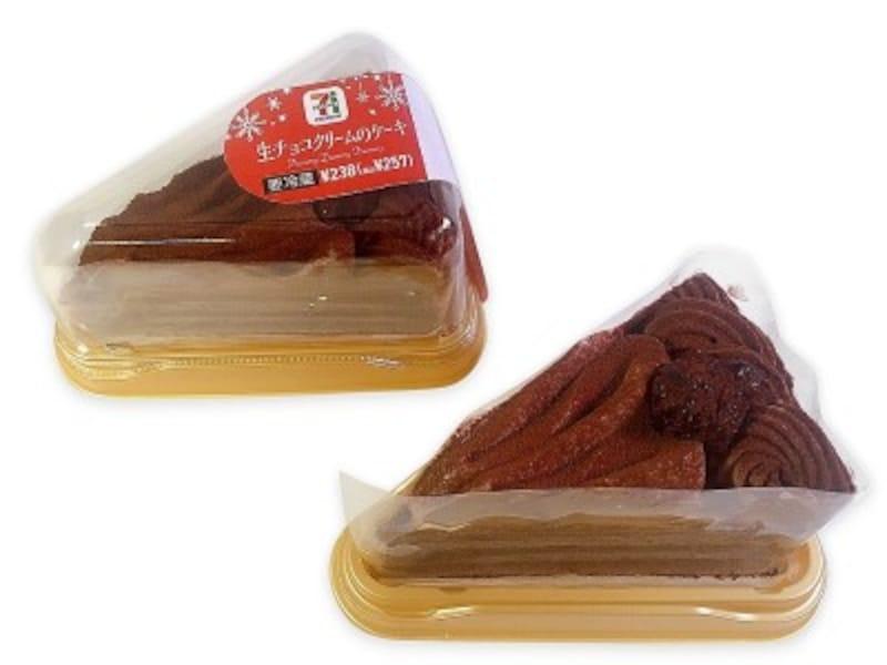 「セブンプレミアム生チョコクリームケーキ」(238円+税)